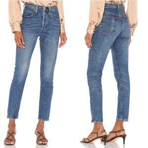 NWT Levi's Premium 501 Skinny Jeans